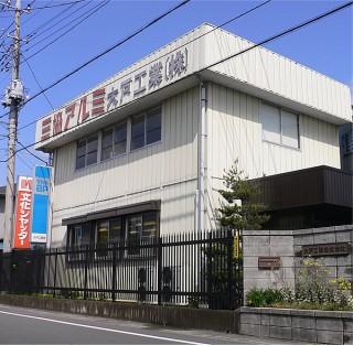company-photo01